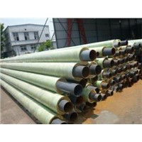 FRP heat insulating tube