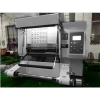 XMY-A(1300) AC servo motor high-speed paper inspection rewinding machine