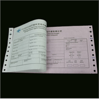 Custom Express Logistic Courier Paper Printing for UPS,DHL,FEDEX