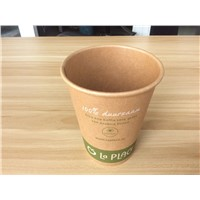 HOT SALE 8oz paper coffee cup