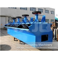Gold Flotation Machine/Flotation Cells For Tin