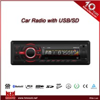 2016 new arrival Fixed panel 1 din car MP3 player,Black and White LCD display