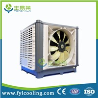 industrial rotating electric electric water evaporative desert air cooler without water pump