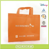shopping gifts laminated tote nonwoven heat sealing bag