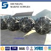natural rubber pneumatic fender from china manufacture