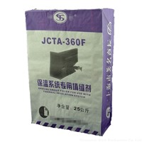 25Kg Paper Bag Customized For Adhesive Tile