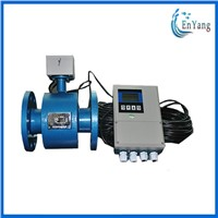 High quality integrate or split electromagnetic flow meter with most competitive price