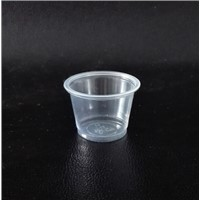1 oz translucent PP Souffle Cup / Portion Cup /Sauce cup with PET lid - 5000 / Case
