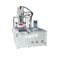 vertical injection double sliding plastic molding machine JTT-850DM