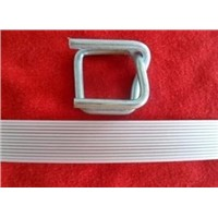 composite cord strapping