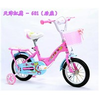 2015 daben Toys bike/ kids bicycle / children bicycle