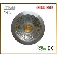 12W COB AR111 Light