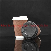 Customized Logo 12oz Disposable single wall milk cup