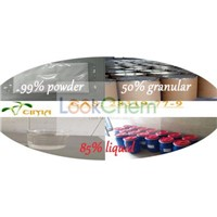 GPC/Alpha-GPC/choline alfoscerate 50% nonhygroscopic