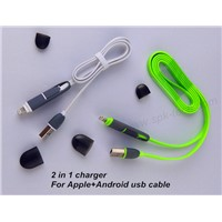 Hot Selling Multi-Function Colorful Flat 2 in 1 Mobilephone data cable