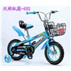 2016 Daben Toys bike/kids bicycle/ children's tricycle
