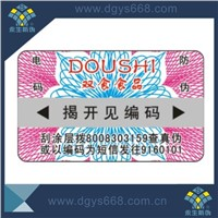 scratch off security card