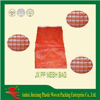 Fruit vegetable Mesh Bag/net bag/leno bag