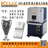 2016 new and full-automatic green laser maring machine with no waste and no pollution