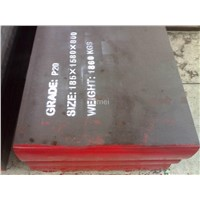 DIN 1.2311 Steel sheet p20 steel price