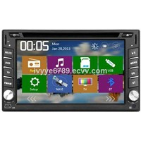 "2-Din Universal Car DVD GPS Player, 6.2"", Bluetooth, Radio"