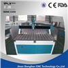 2016 QC1218 High Quality Wood CNC Router for Cutting/Carving/Engraving plastic machines