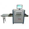 ABNM-5030A X ray baggage scanner machine