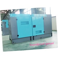 30KVA water cooled low noise diesel generators with AC alternator