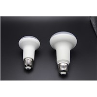 R63  8W led lighting 680lm