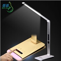 LCD Screen Touch Dimming Foldable LED Table Lamp With Night Light 2 in 1
