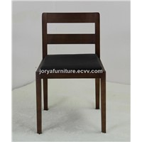Mordern Solid Wood Dining Chair Leather Seating Dining Chair Desk Chair