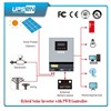 dc to ac power inverter  with PWM solar charge controller