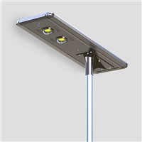 2016 low price solar street light/integrated solar led street light