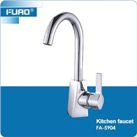 Deck Mounted Single Lever Kitchen Sink Faucet
