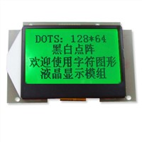 12864-8 graphics dot matrix module