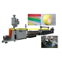 High Quality PP Strapping Band Production Line