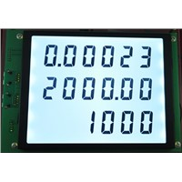 LCD display screen of tanker