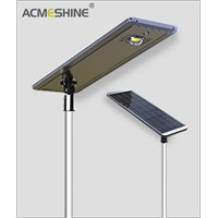 50w Integrated Solar LED Street Light with PIR Motion Sensor