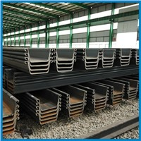 hot rolled steel sheet pile wall for large construction and engineering