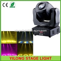 35w Moving Head Mini Gobo DMX Laser Light,China Disco Light,Wholesale Party Lights