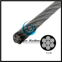 Vinyl Coated Stainless Steel Cable (T304)-aircraft cable