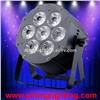 RGBAW UV 7pcs Aluminum LED Par Lamp DJ Strobe Light