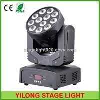 12x10w RGBW Quad Color Wash Moving Head Mini Home Party Disco Lighting
