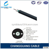 Unitube Light-armored Cable GYXTW aerial duct wholesale optical fiber cable