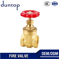 Industrial Safety Stainless Steel Fire Hydrant Landing Gate Brass Air Valve With Best Price
