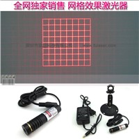 FU650GZ100-GD16 640-660nm 100mw grid lattices grating tartan Plaid Square lattice Laser Module grid