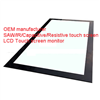 (12.1-100'') 19 inch IP65 USB and RS232 clarity image Infrared  touch screen panel