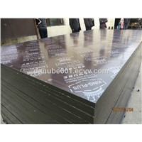 KINGPLUS FILM FACED PLYWOOD ,Top quality Brown film faced plywood For Sale in china/18mm f