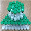 10mg/vial Healthy Muscle Building Growth Hormone Peptides GHRP-6 CAS 87616-84-0