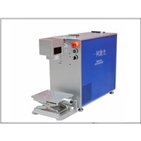 Fiber Laser Marking Machine in China